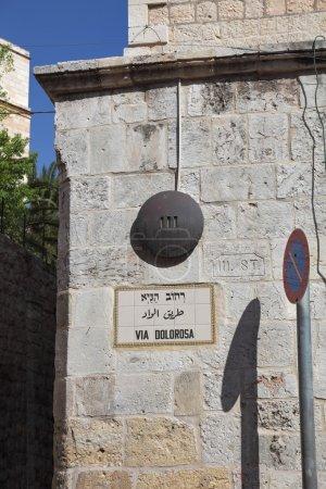 The third station of the God way on Via Dolorosa