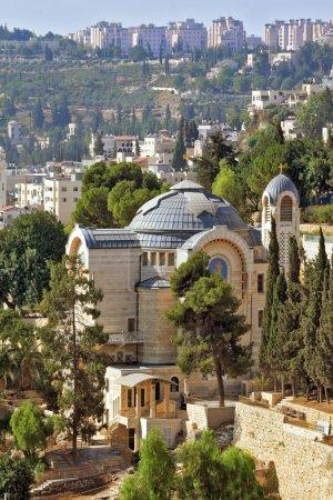 The Church  in Jerusalem