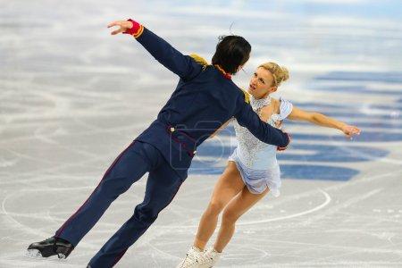Figure Skating Pairs Short Program