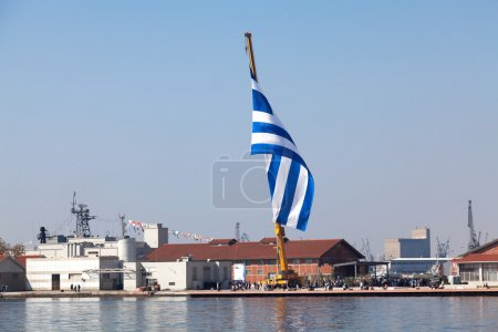 The biggest Greek flag ever built. 480 square meters and weighin