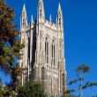 Duke University chapel bell tower located on the c...