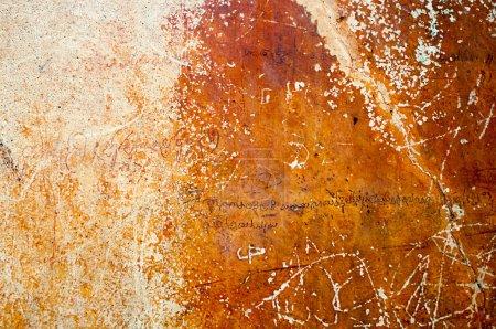 Ancient wall on Sigiriya rock
