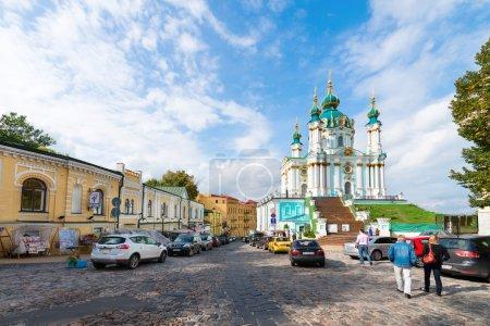 Andrew's descent is the major tourist attraction in Kiev, Ukrain