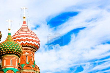 Photo pour Coupoles de la cathédrale Saint-Basile sur la place Rouge, Moscou, Russie - image libre de droit