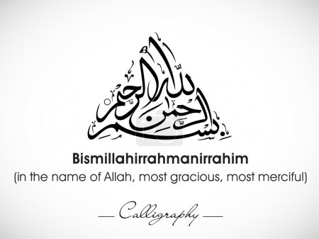 Arabic Islamic calligraphy of dua(wish) Bismillahirrahmanir rahi