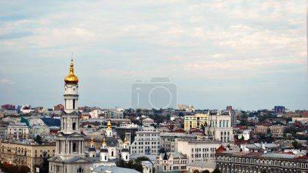 Aerial view of Kharkov city, Ukraine...
