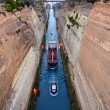 Ship crossing the Corinth Canal in Greece at sunse...
