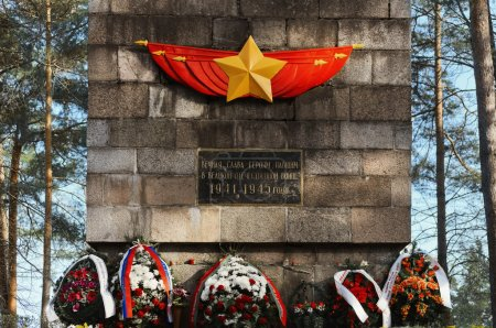 Monument To The Fallen Soldiers Of The Red Army. T...
