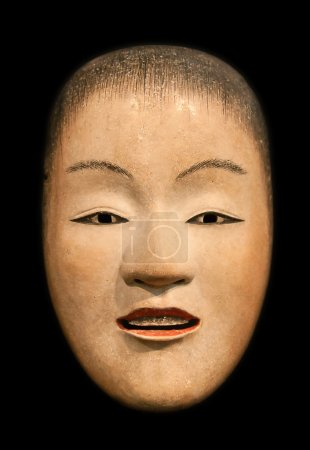 Zo Onna (beatiful woman) Noh mask