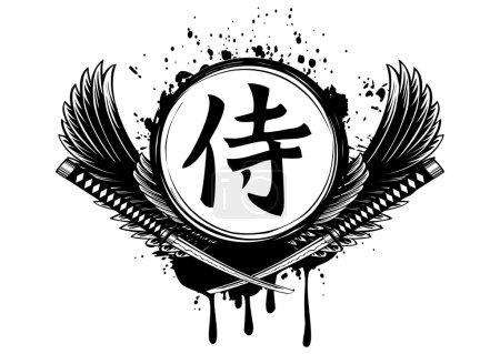 Illustration pour Illustration vectorielle hiéroglyphe samouraï, ailes et épées de samouraï croisées - image libre de droit