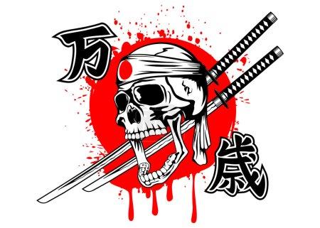 Skull kamikaze banzai