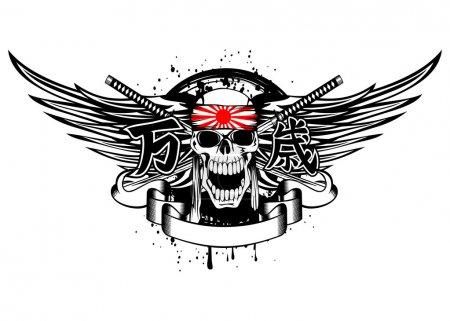 Vector illustration skull of kamikaze with bandage...