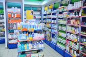 Gyogyszertár