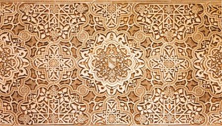 Photo pour Texture arabe au palais de l'Alhambra à Grenade, Espagne - image libre de droit