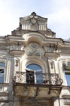 Art-Nouveau in Tbilisi