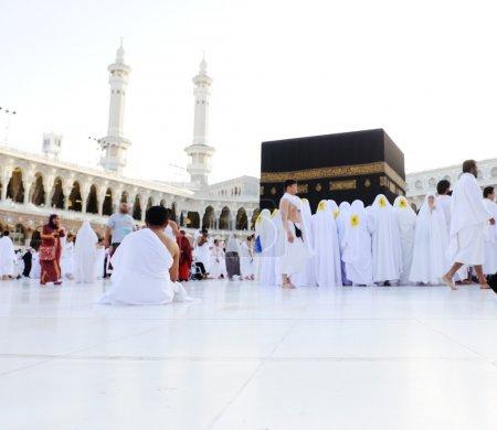 Photo pour Lieu saint islamique, Remarque : la mise au point se trouve au point foregroung de l'image et donc est seulement bon pour l'arrière-plan à l'aide - image libre de droit