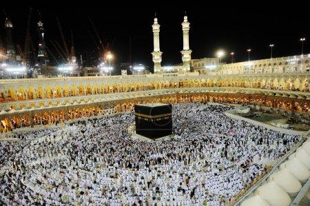 Photo pour Lieu saint islamique - image libre de droit