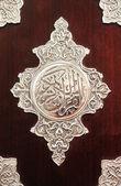 Kniha Korán
