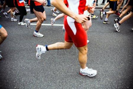 Marathon runners, city run
