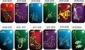 twelve zodiac symbol collection