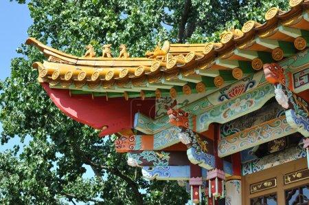 Chinese garden in Zurich...