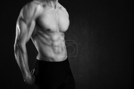Photo for Sexy muscular man - Royalty Free Image