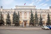 Központi Bank, Oroszország