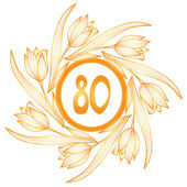 80th anniversary golden floral banner
