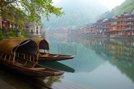 Photo pour Vieille ville traditionnelle chinoise - image libre de droit