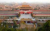 Cité interdite. Pékin, Chine