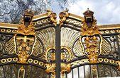 Metal gate in Kensington palace