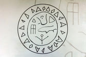 The graphic symbol of Troy