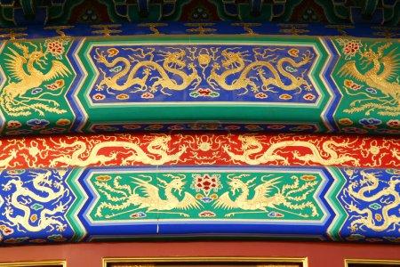 Chinese background