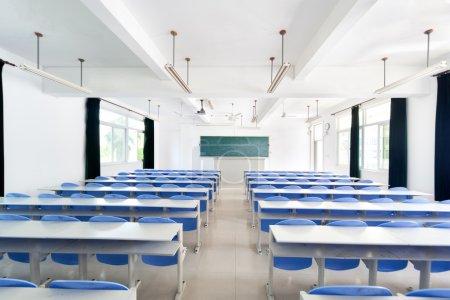 Bright empty classroom