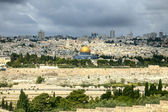 The holy city Jerusalem
