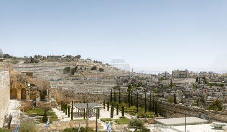 Photo pour Panorama de Jérusalem - image libre de droit