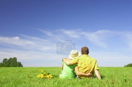 View of happy couple having good time in summer environment