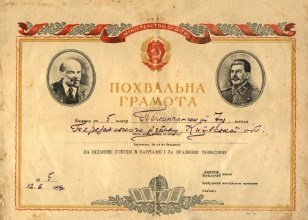 perfect school student paper with stalin and lenin portrait, vintage.