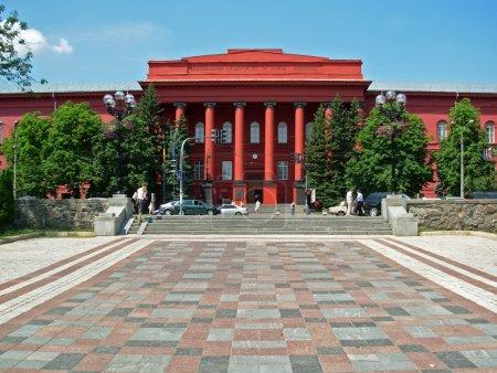 Universidad de Ucrania