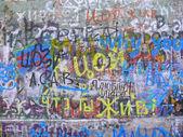 Russian graffiti