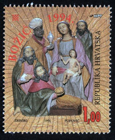 Christmas stamp printed in the Croatia shows birth of Jesus Christ, adoration of the Magi