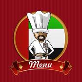Food from Arab emirates menu poster