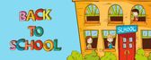 Colorful education back to school cartoon