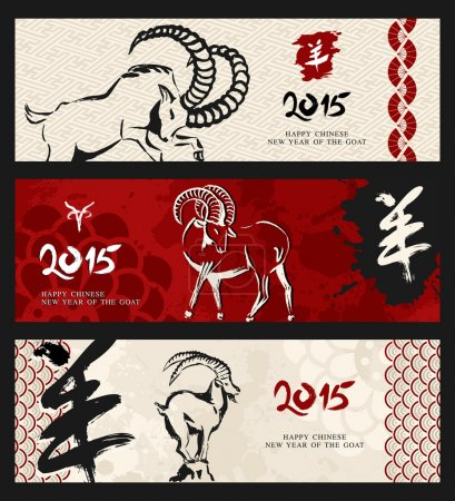 Photo for Chinese 2015 New Year of the Goat vintage Asian web banners set. EPS10 vector file organized in layers for easy editing. - Royalty Free Image