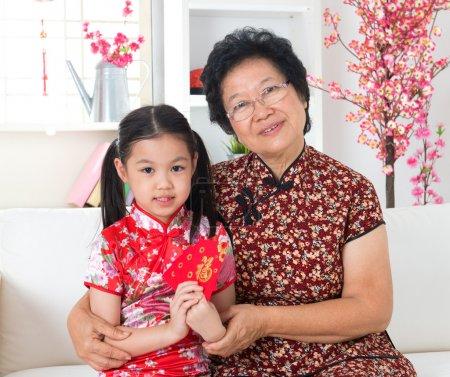 Celebrate Chinese new year.