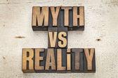 "Постер, картина, фотообои ""Миф против реальности"""