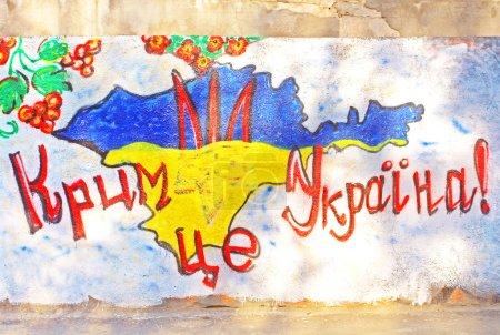 "Graffiiti ""Crimea is Ukraine""  is against the annexation of the Crimea in Kyiv, Ukraine"