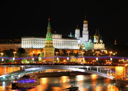 Night view of Moscow Kremlin in Russia...