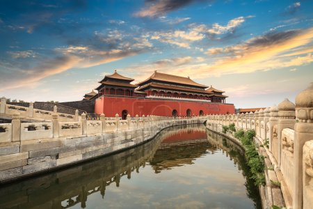 Photo for Forbidden city in beijing,China - Royalty Free Image