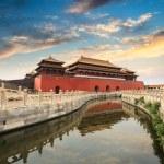 Forbidden city in beijing,China...